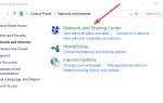 Windows 10 nie wyłączy udostępniania chronionego hasłem [FIX THIS]