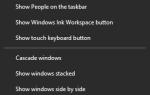 Xbox Insider Hub nie działa [NAPRAWIONY PRZEZ EKSPERTÓW]
