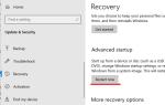Windows 10 Wielokolorowy problem śmierci [Rozwiązany]