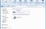 Dysk twardy nie wyświetla się w systemie Windows 10, 8.1, 8 [Poprawka]