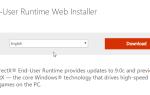 D3dx9_42.dll brakuje w systemie Windows 10: Oto 3 rozwiązania, które mogą Ci pomóc