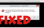 Jak naprawić błąd Cygwin1.dll brakuje lub nie znaleziono?