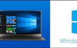 Różnica między Windows a Windows Server