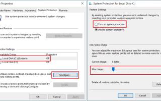 Jak utworzyć punkt przywracania w systemie Windows 10?