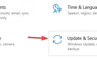 Niska prędkość sieci LAN na komputerach z systemem Windows 10 [FIX]