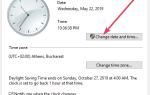 Błąd piaskownicy systemu Windows 0x80070002 po aktualizacji [QUICK FIX]