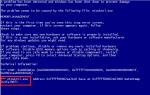 Windows 10 BSOD spowodowany przez ntoskrnl.exe [SZYBKI PRZEWODNIK]