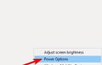 Zapobiegaj automatycznemu uśpieniu komputera, gdy wyświetlacz jest wyłączony