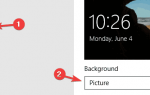 Pełna poprawka: problemy z systemem Windows Spotlight w systemie Windows 10