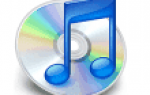 Jak nagrywać iTunes Radio
