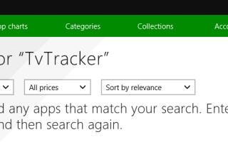 Jak znaleźć aplikacje w Sklepie Windows, które nie pokazują się w wynikach
