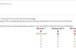 Poprawka: drukarka Canon nie skanuje w systemie Windows 10