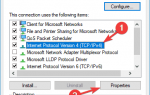 Hotspot Shield VPN przestał działać? Oto jak możesz to naprawić