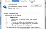 Jak zwiększyć bezpieczeństwo programu Internet Explorer