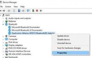Jak sprawdzić wersję Bluetooth w Windows 10