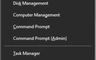 Klawiatura laptopa nie działa w systemie Windows 10 [SZYBKIE METODY]