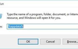 Poprawka: ścieżka folderu zawiera nieprawidłowy znak w systemie Windows 10