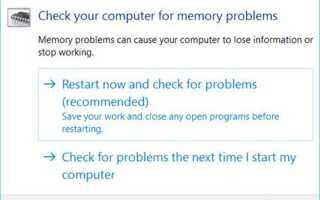 Błąd aplikacji WerMgr.exe lub WerFault.exe w systemie Windows 10