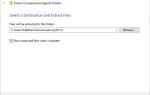 NAPRAWIONO: Windows Media Player napotkał błąd podczas odtwarzania pliku