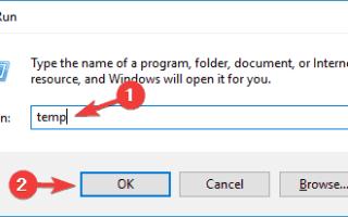 POPRAWKA: Pliki tymczasowe systemu Windows 10 nie zostaną usunięte