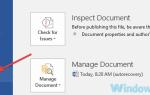 Co zrobić, jeśli nie możesz zapisać dokumentu programu Word
