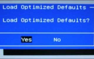 POPRAWKA: Komputer nie wyjdzie z systemu BIOS