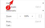 Twoje połączenie nie jest prywatne Błąd w Windows 10 / Google Chrome | Naprawić