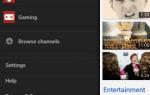 Jak odtwarzać filmy z YouTube'a w tle na Androidzie