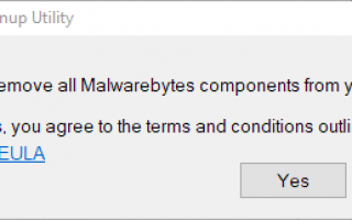 Jak usunąć Malwarebytes