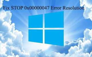 Jak naprawić STOP 0x00000047 Rozwiązywanie błędów — Napraw błędy komputera
