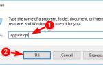Błąd krytyczny Menu Start nie działa w systemie Windows 10 [PEŁNY PRZEWODNIK]